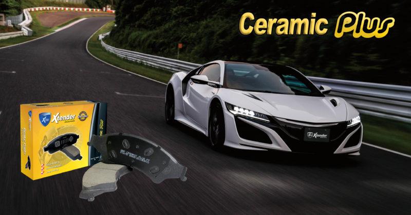 CERAMIC CAR copy