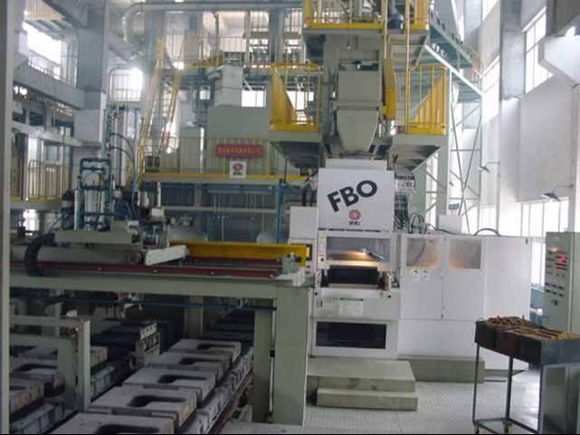 Factory FBO